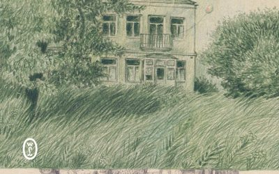 Olga Tokarczuk – Opowiadania bizarne