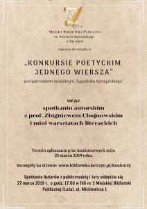Konkurs Poetycki Jednego Wiersza Miejska Biblioteka