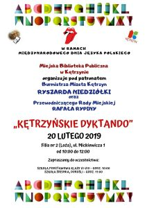 """Kętrzyńskie Dyktando"""